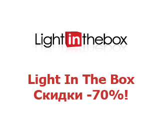 Kупон Light In The Box $40