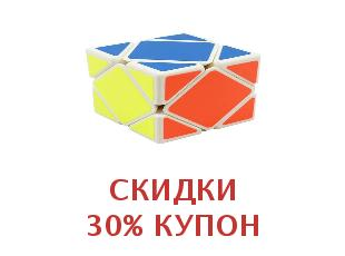Промокод Magic Cube Mall 50%