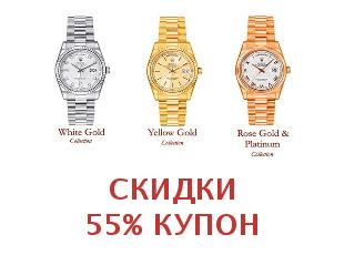 Скидки PresidentWatches 10%