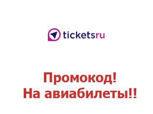 Туры в оаэ из москвы цены с авиабилетами