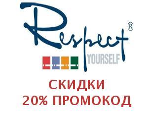 b7196d4268d Промо-коды и купоны Respect Shoes