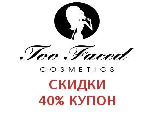 Промокоды Too Faced Cosmetics 50%